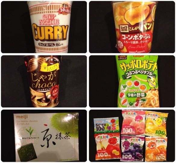 fpp japan