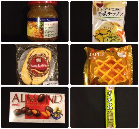 fpp japan1